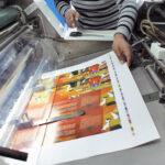 Trabajos de impresión en el Centro Especial de Empleo Paz y Bien